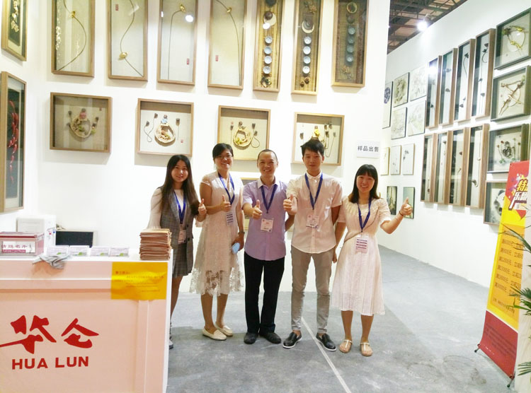 Shanghai International Furniture Fair
