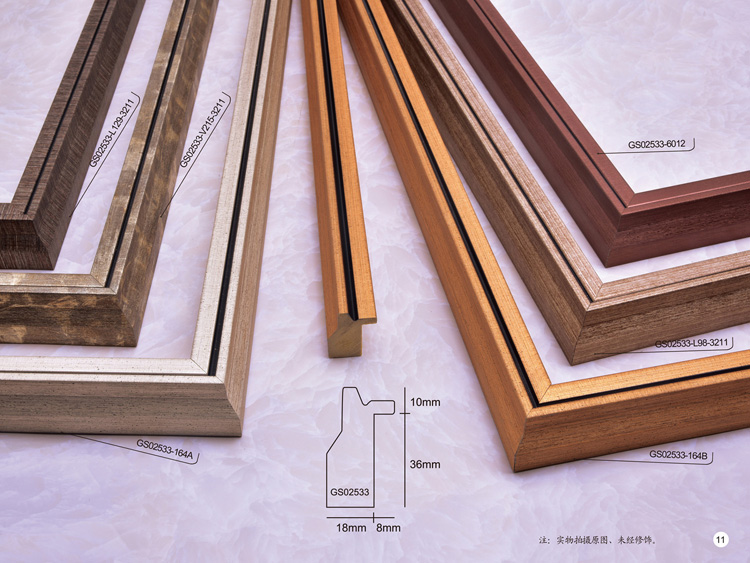 Synthetic Frame Moulding