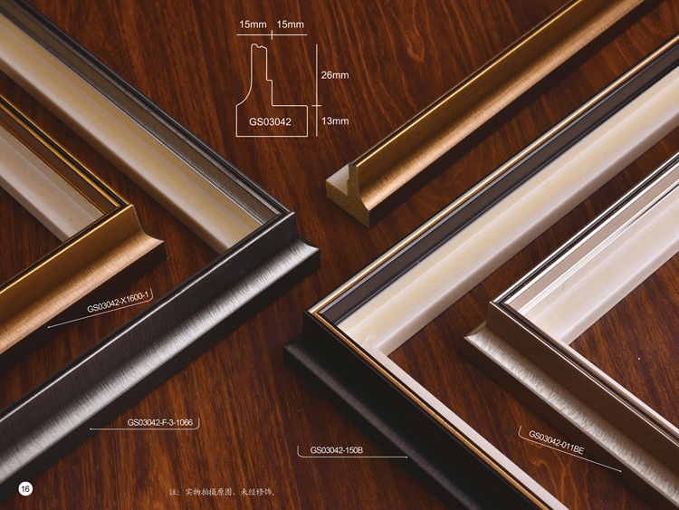 instead Aluminium Frame Mouldings