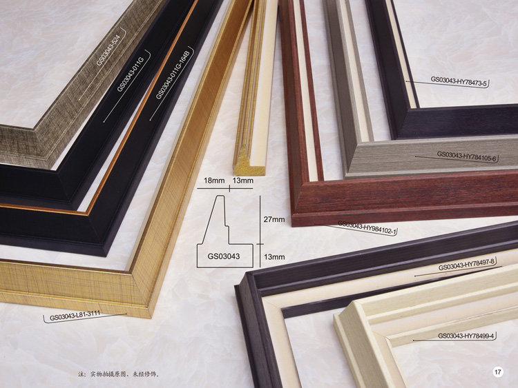Environmental Plastic PS Picture Frame Moulding Maufacturer