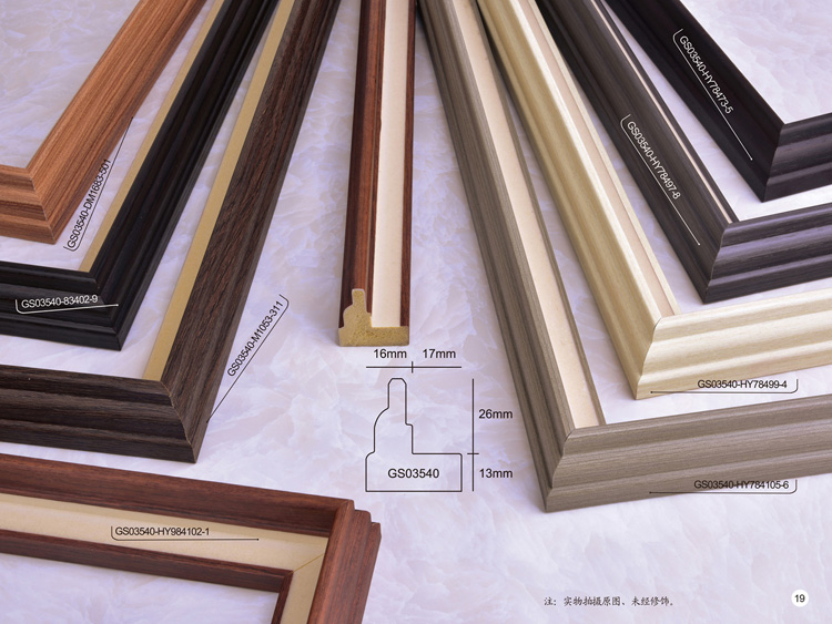 Frame Moulding Samples Stock