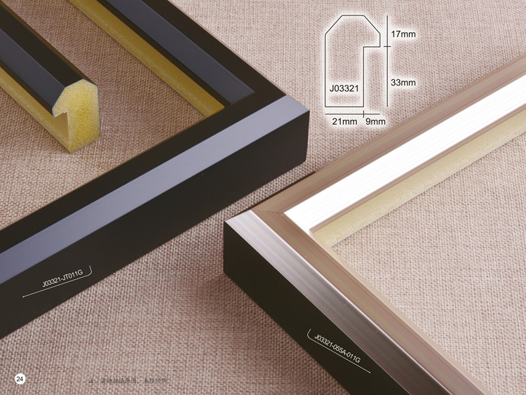 Plastic Picture Frame Mouldings Wholesale
