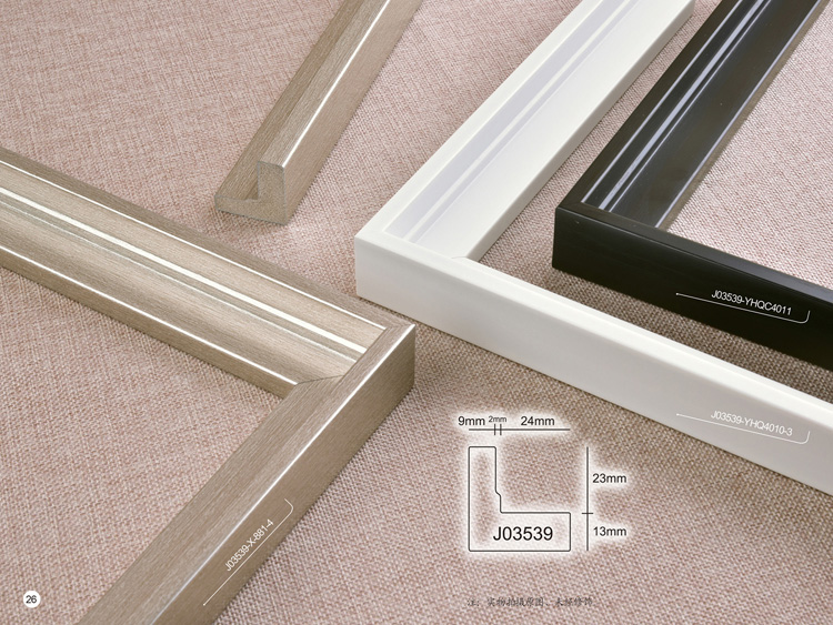 New Arrivel Picture Frame Moulding