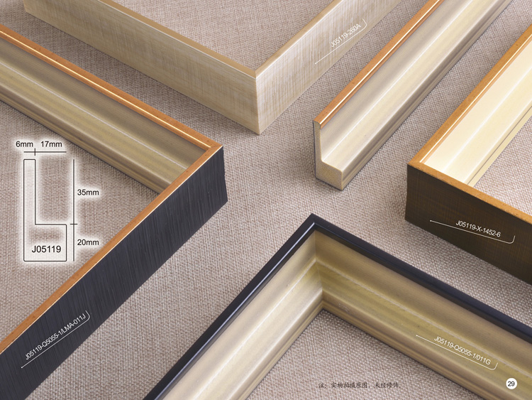 Gold Picture Frame Moulding