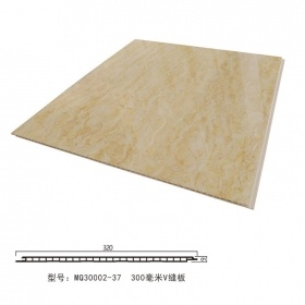 30CM Plastic Decoration Board PVC Wall Panels