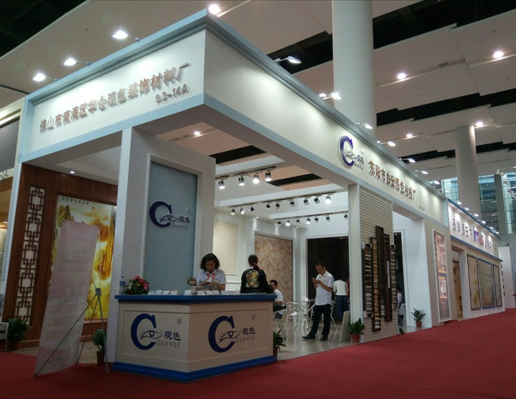 China (Guangzhou) International Building Materials Fair 2017