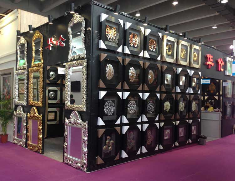 The 40th China (Shanghai) International Furniture Fair 2017